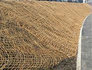 Picture of Navodila za izbor in namestitev kokosovih tkanin in mreže