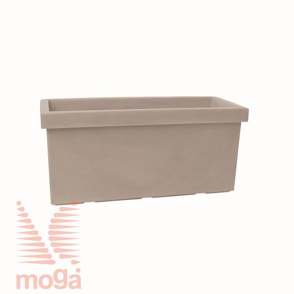 Lonec Sagitta |Golobje siva|D: 70/63,5 cm x Š: 30/24 cm x V: 30 cm|Vol: 45 L|