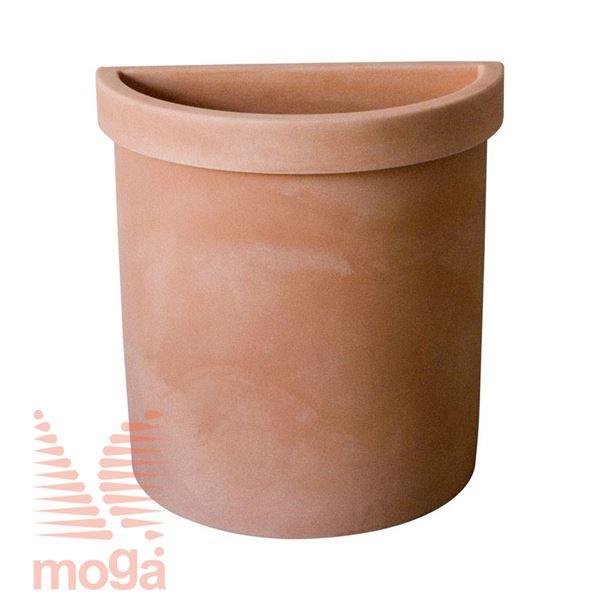 Lonec Vela - polkrožen |Siena|D: 52 cm x Š: 27 cm x V: 56 cm|Vol: 49 L|