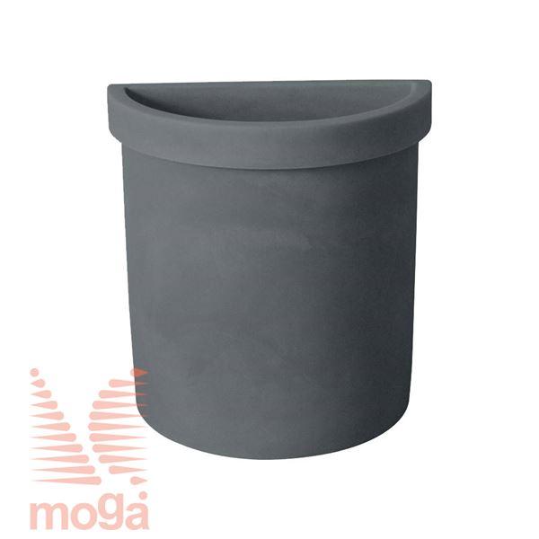 Lonec Vela - polkrožen |Antracit|D: 52 cm x Š: 27 cm x V: 56 cm|Vol: 49 L|