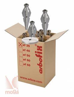 Arbofix stabilizator rastline |Af: 35 cm|Za obseg debla 14/18 cm|9 kos|
