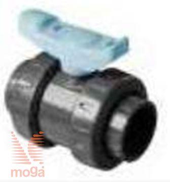 "Kroglični ventil s Holland priklopom |1"" Ž x 1"" Ž|PN16|"