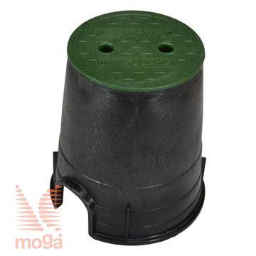Ventilski jašek okrogel s pokrovom|Fi:  194 mm x 213 mm|