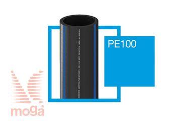 Cev PE100 |FI: 25 mm|PN12,5|100 m|