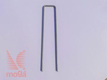 Klin kovinski |Galvaziran|D: 15 cm x Š: 3 cm x D: 15 cm|