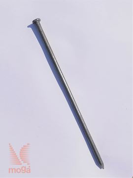 Žebelj jeklen |D: 260 mm, FI: 7,5 mm|