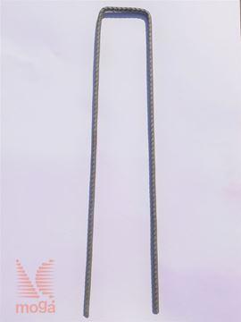 Slika Klin kovinski |Jeklen|D: 36 cm x Š: 6 cm x D: 36 cm|