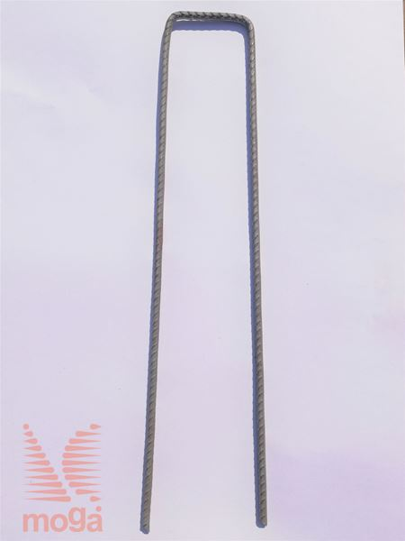 Klin kovinski |Jeklen|D: 36 cm x Š: 6 cm x D: 36 cm|