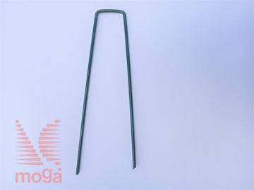 Bild von Klin kovinski |Zelen|D: 15 cm x Š: 3 cm x D: 15 cm|