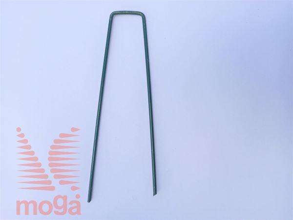 Klin kovinski |Zelen|D: 15 cm x Š: 3 cm x D: 15 cm|