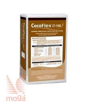 Bild von CocoFlex™ ET-FGM™ |Fleksibilna rast. podlaga s pod. življensko dobo|22,7 kg|