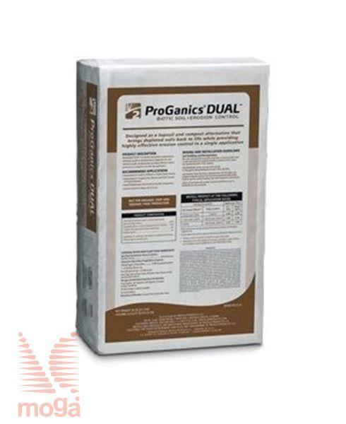 ProGanics® DUAL™ |Biotska prst in proti erozijska zaščita|22,7 kg|