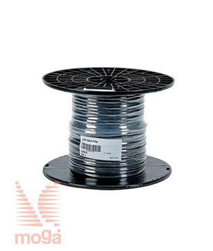 Bild von Električni kabel za namakalni sistem |0,8 mm|5 vodnikov|