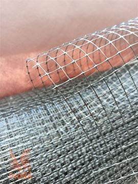 Picture of Mreža proti krtom |črn polipropilen|40 g/m2|Okna: 12x12 mm|