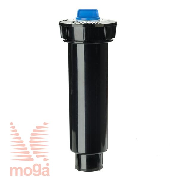 Statični pršilec PRO S SPRAY |Samozaporni vent.|Izpiral. pok.|Dviž. 10cm|K-Rain|