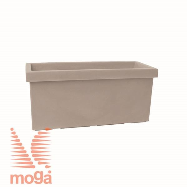 Picture of Pot Sagitta |Siena|L: 80/74 cm x W: 35/28,5 cm x H: 34 cm|Vol: 70 L|